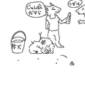 Thumbnail for version as of 16:44, March 28, 2015