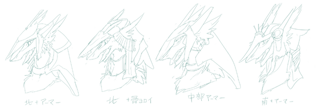 File:Sergal armor WIP jp.png