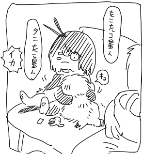 File:Sirokuro.png