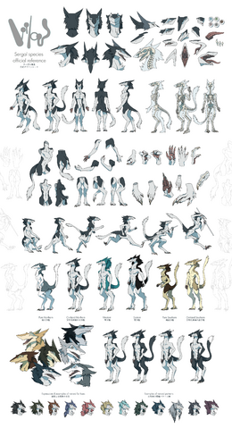 File:Sergal Reference Sheet SFW 2000 x 3682.png