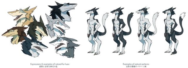 File:Sergal-Free-Sheet-4-for-FA.png