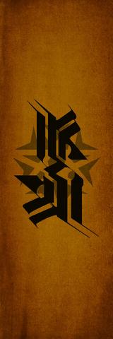 File:Durani Banner v2 2400.jpg