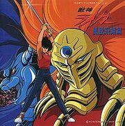 Jushin Liger Hoo Hisho Hen 1993