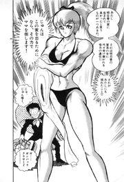Jun Asuka Manga Bikini