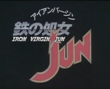 Iron Virgin Jun