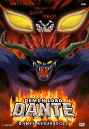 Demon Lord Dante DVD