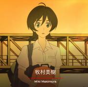 Miki Makimura Crybaby