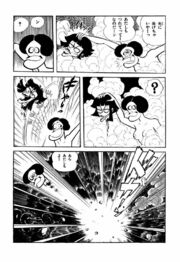 Alphonne getting killed Manga