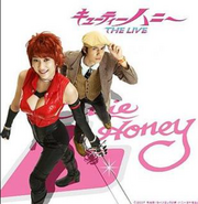 Cutey Honey The Live