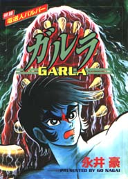 Garla (2000)(StC)