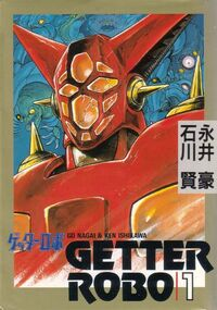 Getter Robo Cover