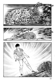 Yuu brain