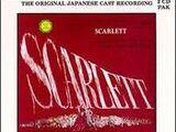 Scarlett (musical)