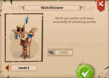 File:B watchtower 2.png