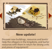 Native village update news