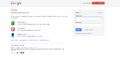 Gmail2011.png