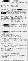 4D78FBE4-D196-4D1A-B1F8-8907965FFE46