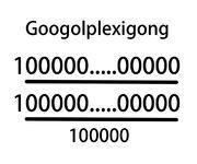 Googolplexigong
