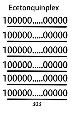 ファイル:Ecetonquinplex.jpg