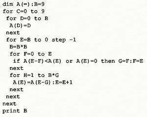 PrSS code