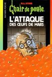 Egg Monsters from Mars - French Cover - Attaque des Oeufs de Mars 2