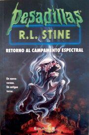 S2000 19 Retorno al Campamento Espectral Spanish cover
