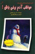 OS 51 Beware the Snowman cover torob golazin golshan