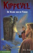 The Curse of the Mummy's Tomb - Dutch Cover - De Vloek Van De Farao