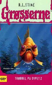Deep Trouble II - Norwegian Cover - Trøbbel på dypet
