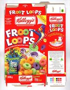 Kelloggs Froot Loops 1997 box front with 4 GB stickers ad