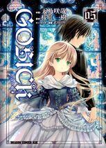 Gosick Manga V05 cover