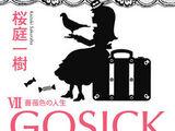 Gosick Light Novels Volume 07