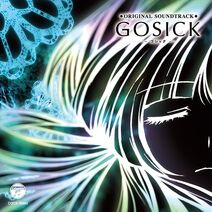 Gosick Original Soundtrack cover