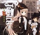 Gosick Light Novels Volume 02