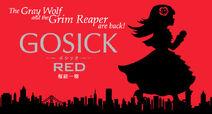 Gosick red-slider