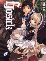 Gosick vol1 cover