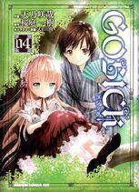 Gosick Manga V04 cover