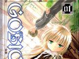 Gosick Manga Volume 01