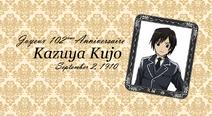 Spotlight-kazuya