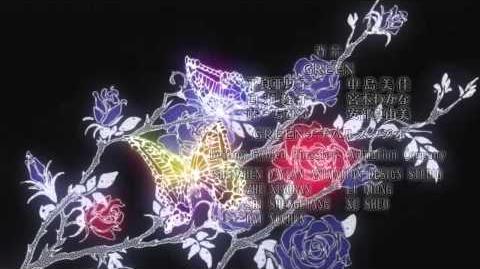 【GOSICK-ゴシック-】『Resuscitated Hope』【ED】