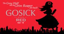 Gosick red slider