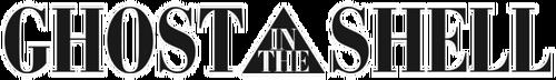 GitS Logo