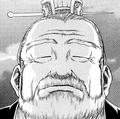 High Lord (Yongbi)