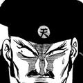 Commander Namgung