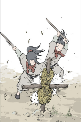 File:Young Jinhong practising swordsmanship.png