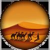 Talent Martell Desert Trek