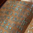 Valyrian Glyphs
