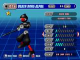 Death Borg Alpha
