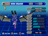 Wing Dragon