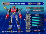 Cyber Machine Genbu